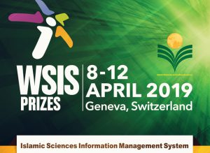 Islamic Sciences Information Management System Nominates for WSIS Prize