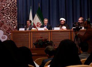 یازدهمین همایش بینالمللی پژوهشهای قرآنی در مشهد به کار خود پایان داد.