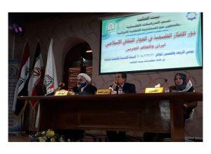 عدل مبنای اسلام برای برقراری امنیت/پایبندی به عهدنامهها واجب است.