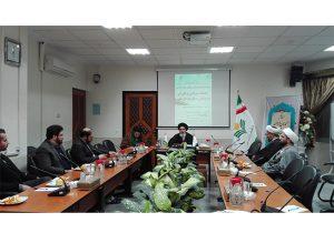 نشست تخصصی «انقلاب اسلامی و نقش آن در فراوانی مسائل نوپیدای فقهی»