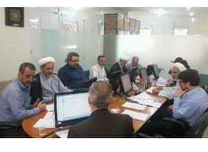 پنجاه و یکمین جلسه شورای پژوهش پژوهشکده اسلام تمدنی