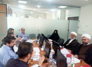 چهل و نهمین جلسه شورای پژوهش پژوهشکده اسلام تمدنی