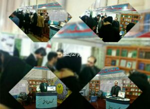 گزارش تصویری از حضور پژوهشکده اسلام تمدنی در نمایشگاه هفته پژوهش؛