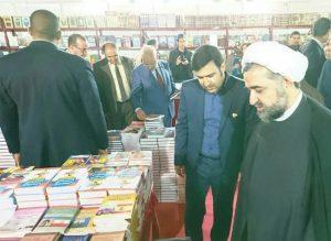 افتتاح نمایشگاه بین المللی کتاب تونس با حضور پژوهشگاه علوم و فرهنگ اسلامی