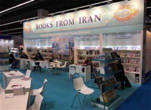 حضور پژوهشگاه علوم و فرهنگ اسلامی در نمایشگاه کتاب فرانکفورت