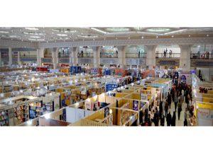 سی و دومین نمایشگاه بین المللی کتاب تهران افتتاح شد.