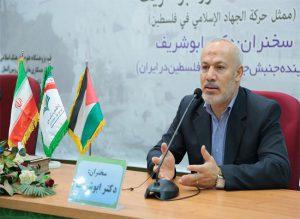 ابوشریف: طرح معامله قرن با اتحاد کشورهای اسلامی منجربه شکست میشود