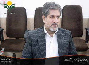 بررسی مبدء تاریخی عید غدیر