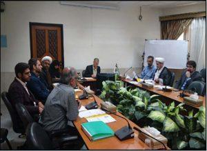بررسی سه طرح تفصیلی در پنجاهمین جلسه پژوهشکده اسلام تمدنی
