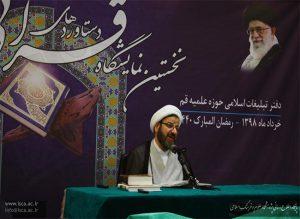 دفتر تبلیغات اسلامی فعالیتش را به نخبهگرایی محدود نمیکند/ ارائه ۳۰۰ اثر قرآنی در نمایشگاه