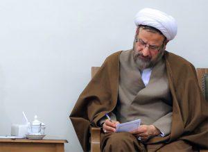 اعضای کمیته علمی همایش بیانیه گام دوم و تمدن نوین اسلامی منصوب شدند