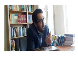 نخستین سمینار علمی پروژه پژوهشی «درآمدی بر طراحی الگوهای سبک زندگی اسلامی با تمرکز بر روش شهید سیدمحمد باقر صدر»
