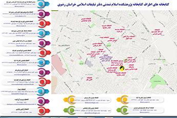 نقشه- تصاویر