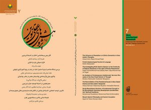 شماره هفتم دوفصلنامه علمی- پژوهشی پژوهشهای عقلی نوین منتشر شد.