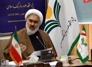 گفتگو با رئیس پژوهشگاه علوم و فرهنگ اسلامی