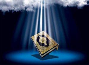 لزوم توجه به پژوهشهای قرآنی در پایاننامههای دانشجویی