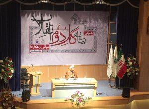 همایش بیانیه گام دوم انقلاب؛ مبانی و راهکارها در حال برگزاری است.