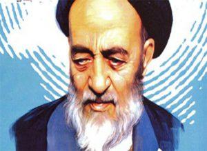 انتشار کتاب دوجلدی «تفسیر المیزان و علوم انسانی اسلامی»