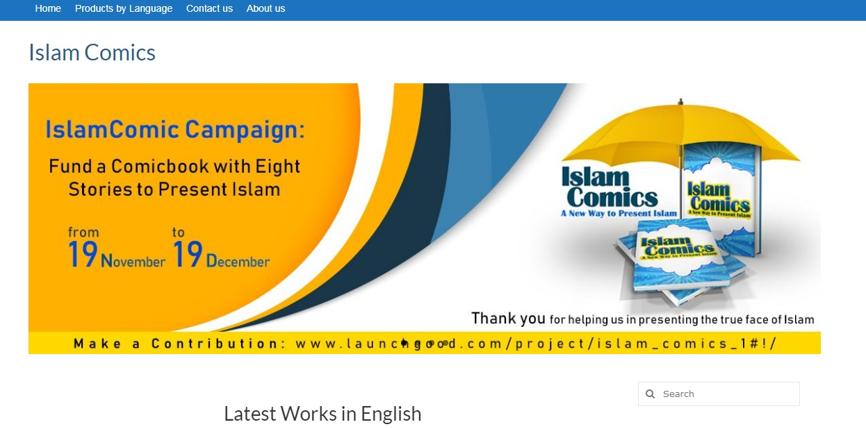 معرفی وب سایت Isalm Comics